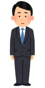 男性リクルートスーツの着こなし