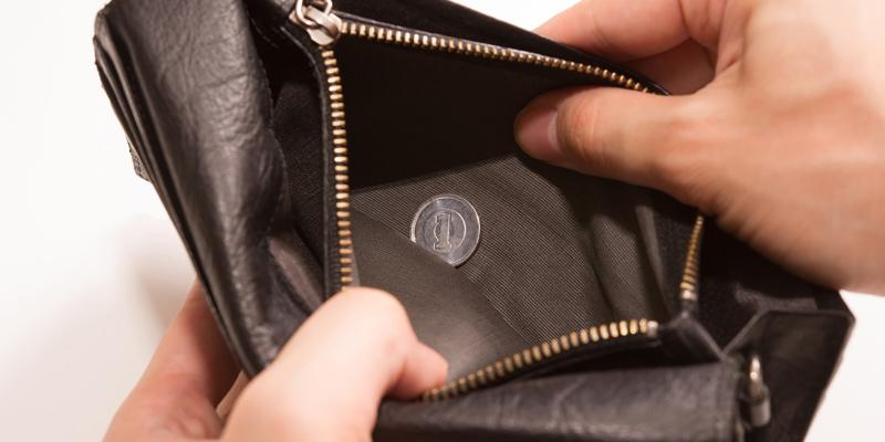 財布の中が空っぽ