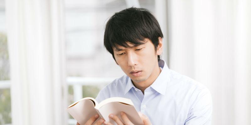 本を読んで考える男性
